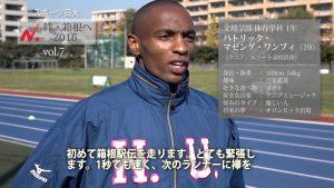 日本大学 ワンヴィ選手
