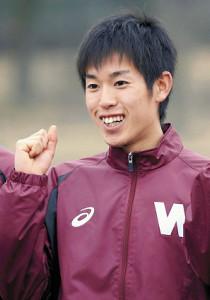 早稲田大学 永山博基選手