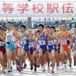 高校生男子5000mランキング上位選手の進路情報 まとめ (2010年3月卒業-2019年3月卒業)