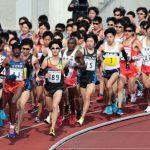 第45回 全日本実業団 山口ハーフマラソン 2017 概要 ( 歴代記録 、開催日程 、コース等)