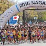 第19回 長野マラソン 2017  エントリー ・ 結果速報 ・ まとめ 【画像 ・ 動画】