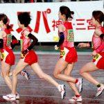 兵庫リレーカーニバル 2018  エントリー ・ 結果速報 ・ まとめ 【画像 ・ 動画】