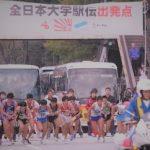 第49回 全日本大学駅伝 関東地区選考会 2017 エントリー ・ 結果速報 ・ まとめ 【画像 ・ 動画】