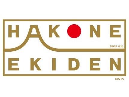 HAKONE-EKIDEN