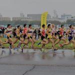 第94回 箱根駅伝 2018 予選会 エントリー 速報・まとめ【画像 ・ 動画】