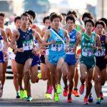 第50回 全日本大学駅伝 2018 概要 ( 開催日程 、コース、出場校、歴代記録 等)