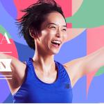 名古屋ウィメンズマラソン 2019 エントリー ・ スタートリスト一覧 【国内/海外招待選手・一般競技者・ペースメーカー】※NAGOYA WOMEN'S MARATHON 2019